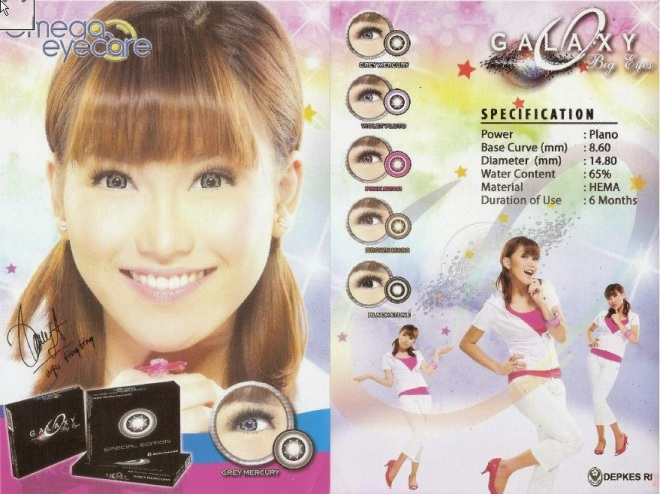 softlens omega galaxy big eyes